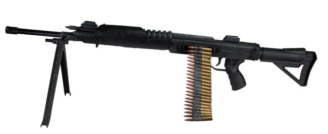 Belt Fed Machinegun
